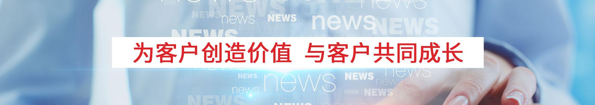 金晟千赢国际网页手机登录