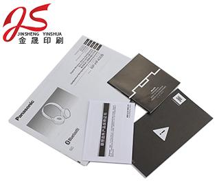 彩盒彩卡 电子行业
