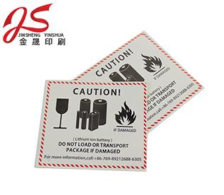 千赢游戏官网手机版千赢官方下载 医药千赢官方下载